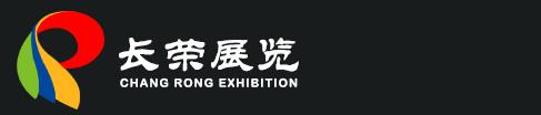 河北长荣千赢国际娱乐平台服务有限公司