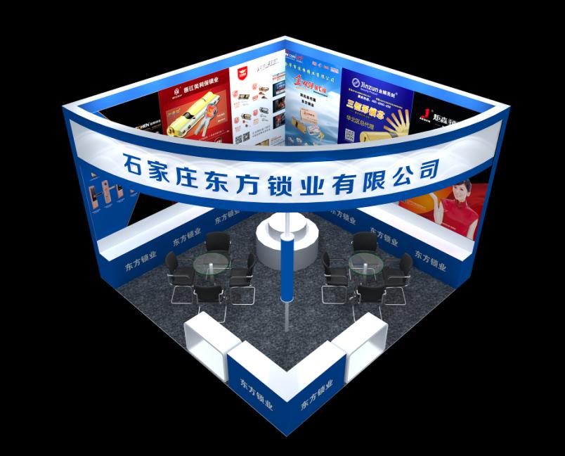 河北长荣千赢国际娱乐平台再次助力东方锁业 惊艳亮相2018河北安博会